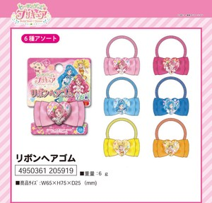 Ring Pretty Cure Ribbon