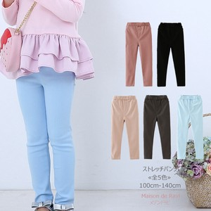 [ 2020NewItem ] Stretch Pants 5 Colors Kids Girl