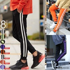 [ 2020NewItem ] Color Jersey Line Pants Men's Ladies Skinny
