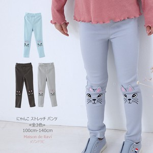 [ 2020NewItem ] Cat Stretch Pants Cat Embroidery 3 Colors Kids Girl