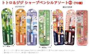 Totoro Mechanical Pencil Assort Kurutoga DelGuard