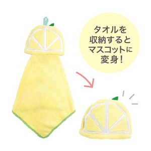 Fruit Towel Mascot Lemon Petit Gift