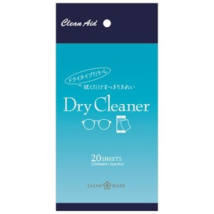 Fit Daily Necessity Clean Dry Cleaner 20 Pcs