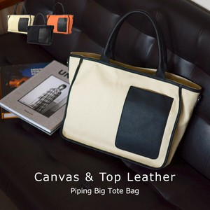 Canvas Cow Leather Top Leather Canvas Cow Leather pin Tote Bag A4 2-Way