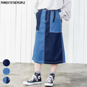 [ 2020NewItem ] Denim Skirt