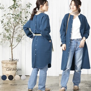 """2020 New Item"" 3WAY Long Cardigan"