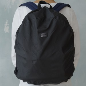 S/S Backpack Cover Solid Backpack Cover