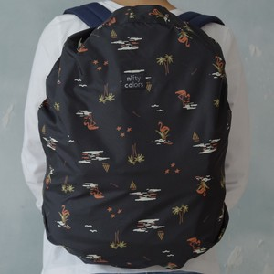 S/S Backpack Cover Flamingo Backpack Cover