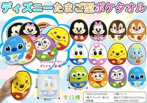 [ 2020NewItem ] Sales Promotion Disney Egg Towel