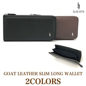 Genuine Leather soft Goat Wallet Fastener Long Wallet