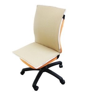 CLO'Z Chair Cushion