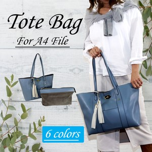 A4 File Storage Inner Bag Attached Tote Bag