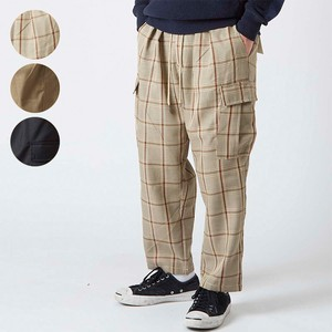 S/S Men's Wide Ankle Cargo Pants