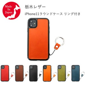 iPhone Case Genuine Leather Round Ring Attached Tochigi Leather