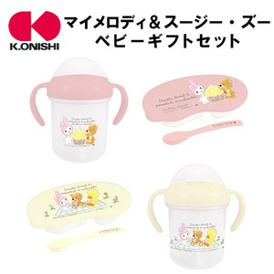 Character Merchandize My Melody Baby Gift Set