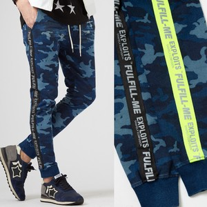 S/S Men's Camouflage Cut Denim Line Pants