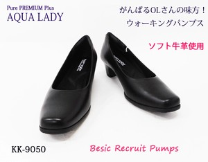 Genuine Leather 4E Effect soft Genuine Leather Walking Pumps