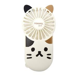 新商品入荷!【2020新作】薄型軽量スリムハンディファン POKEPII.2 ネコあつめ ミケネコ