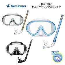 Set Mask Snow Set