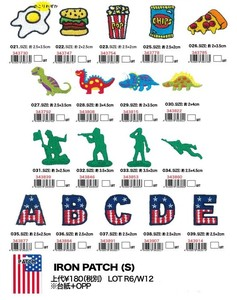 Iron Patch Patch Applique Embroidery Imports Dinosaur