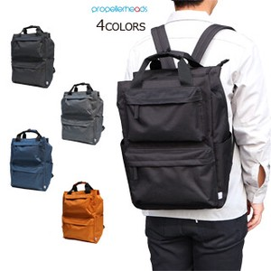 Water Repellent Square Backpack