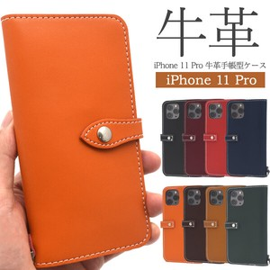 Smartphone Case Fine Quality Smooth Cow Leather Use iPhone Cow Leather Notebook Type Case
