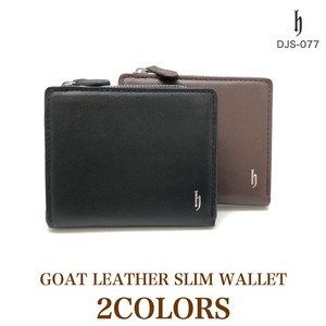 Genuine Leather soft Goat Wallet Two Wallet