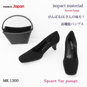 Formal Pumps Effect Water-Repellent Square Cushion Heel