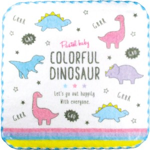 Tease Mini Towel Colorful Dinosaur