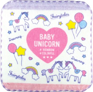Tease Mini Towel Unicorn