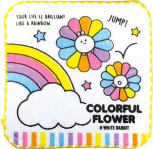 Tease Mini Towel Colorful Flower