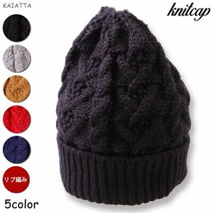 Knitted Cap 5 Colors Assort