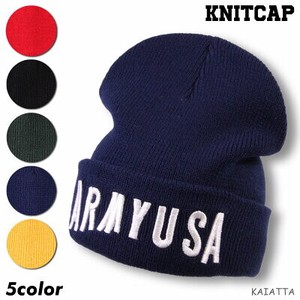 Solid Casual Free Size Hats & Cap Cap Knitted Hat 5 Colors Assort