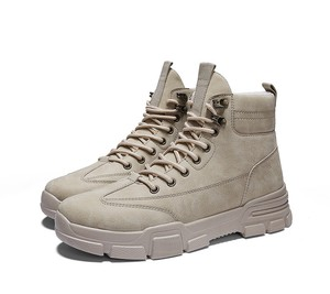 Men's Short Boots Men's Shoe Shoes Men's Slip-Proof Shoe
