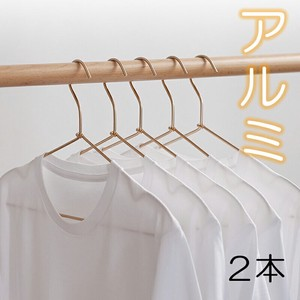 [ 2020NewItem ] Aluminium Clothes Hanger 2Pcs set