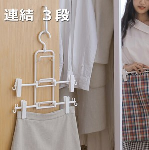 [ 2020NewItem ] Detachable Skirt Clothes Hanger 3 Steps White