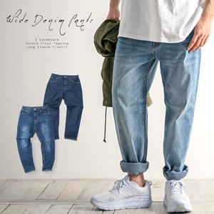 Wide Denim Men's Wide Denim Pants Big Silhouette Tapered Pants Denim