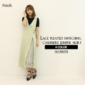 Lace Pleats Switch Zip‐up Jacket Skirt One-piece Dress