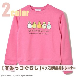 Sumikko gurashi Fleece Long Sleeve Sweatshirt Kids Children's Clothing