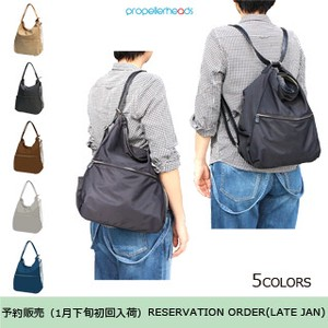 Water Repellent High Density Shoulder Backpack