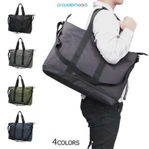 Water Repellent Pocket Carry Boston Tote