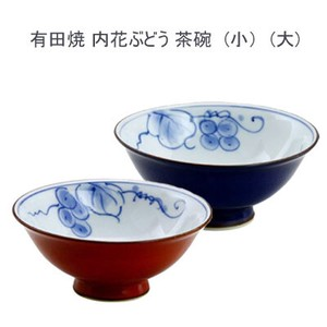 Arita Ware Flower Grape Japanese Rice Bowl NishiNihonToki Porcelain