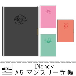 Notebook Mick Friends Synthetic Leather Cover Type