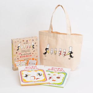 Sweets Bag Gift Set