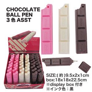 Chocolate Ballpoint Pen 3 Colors Assort Valentine'