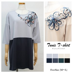 Embroidery Color Scheme Switching Tunic T-shirt