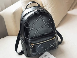 Ladies Backpack Going To School Trip Artificial Leather