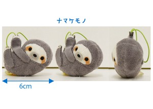 """Puchimaru Animals"" Soft Toy Sloth"