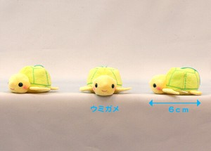 """Puchimaru Animals"" Soft Toy Sea Turtle"