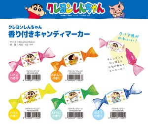 Crayon Shin Chan Aroma Attached Candy Pajama